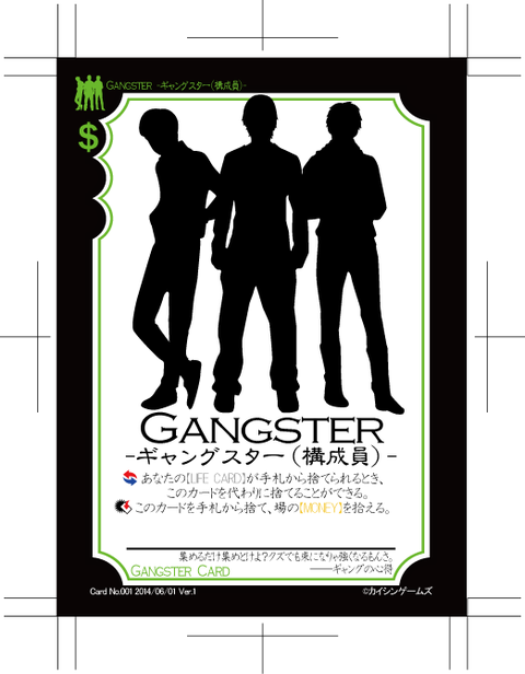 001Gangster