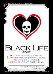 005BLACK-LIFE