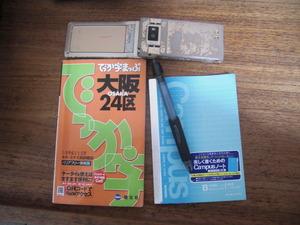 CIMG8075