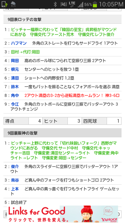 Screenshot_2015-06-02-22-05-47