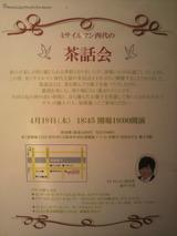 7cd32e08.jpg