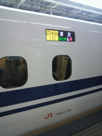 d1b0548a.jpg