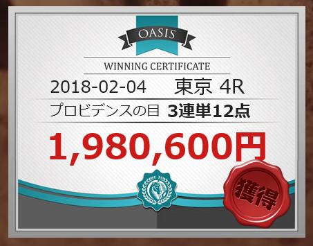 oasis0204
