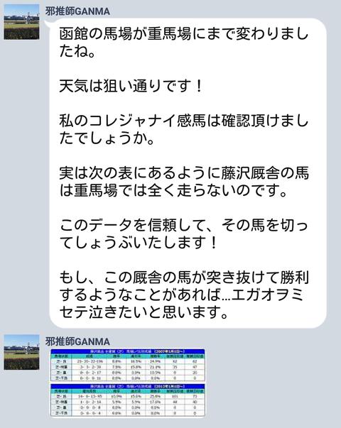 Screenshot_2017-07-17-01-18-26-1