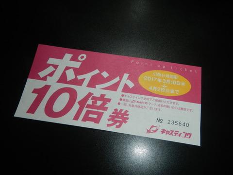 DSCN5440