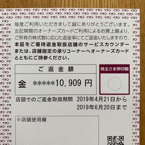 C91DA451-6FF3-4419-ADBC-5E9732B50A46