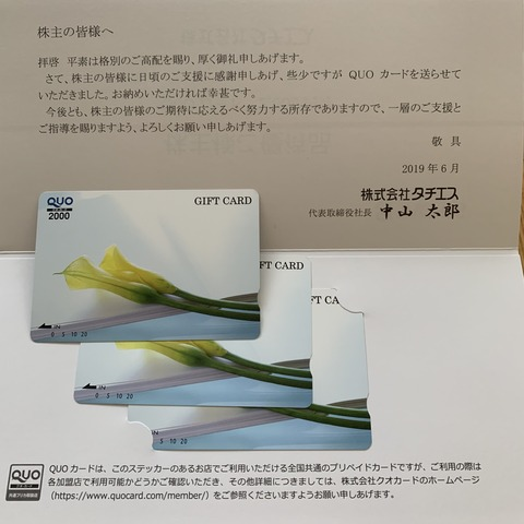 58A17C34-019F-449A-AA00-3085DF7E6090