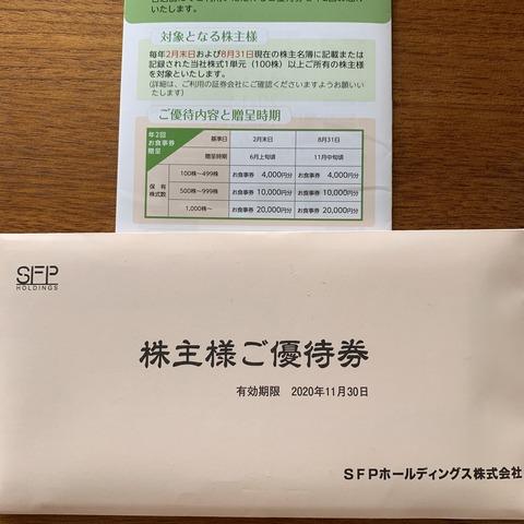 EEB7F61C-60BB-4DC4-A9C5-B3C232D26BA2