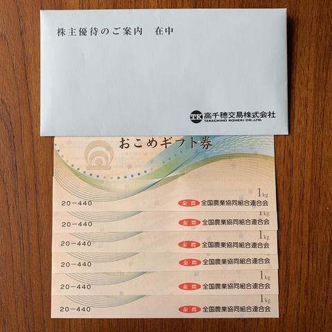 708534E7-D57E-4A3A-9C6E-C283B4A9CC2E