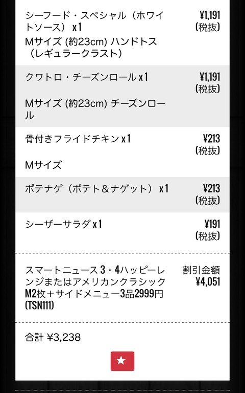 C20B4674-2DF3-4E7C-B357-A1403F6C3087