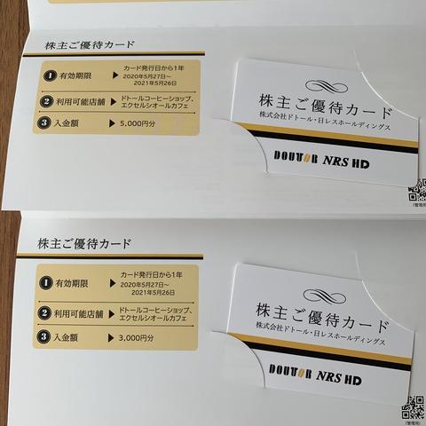 FBA36141-3505-415C-B56E-37BAD1AC551D
