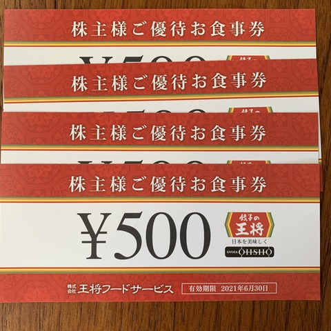 462B4C59-D004-48EE-B8F5-C694B9C110B5