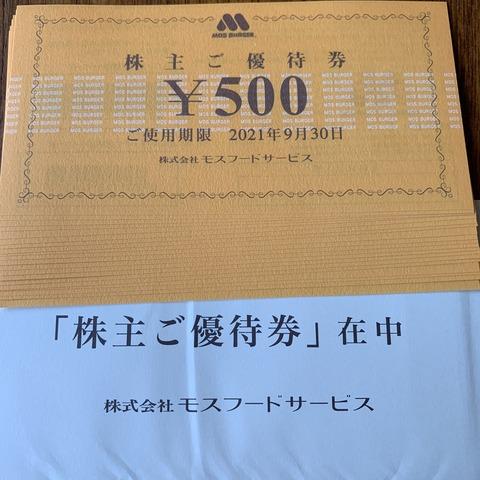 00416EB5-E0E0-4506-A502-8954ED95D244