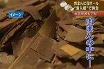 中国でダンボールが肉まんの具材に使われていた!