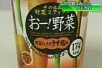 日本で販売されている中国製スナックが回収される