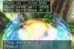 PS版ドラゴンクエスト4 強力呪文のエフェクト映像集