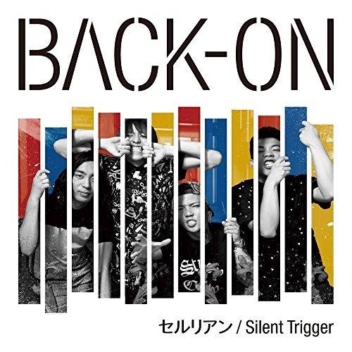 セルリアン:Silent Trigger BACK-ON