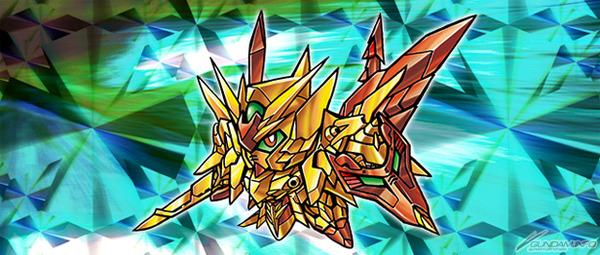 黄金神スペリオルドラゴン
