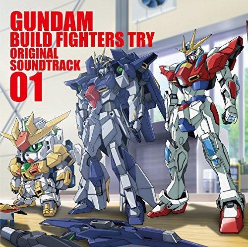 ガンダムビルドファイターズトライ オリジナルサウンドトラック01