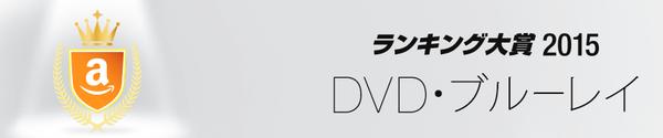 BD:DVD