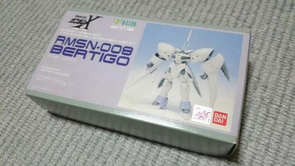 006 SD ガンダムX
