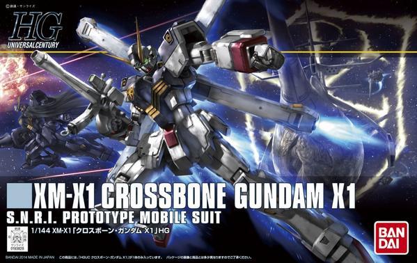 HGUC 1144 クロスボーン・ガンダムX1