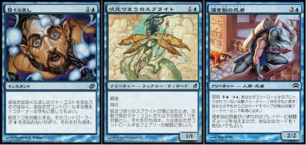 bluecare2
