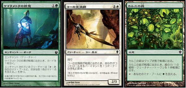 synergycards