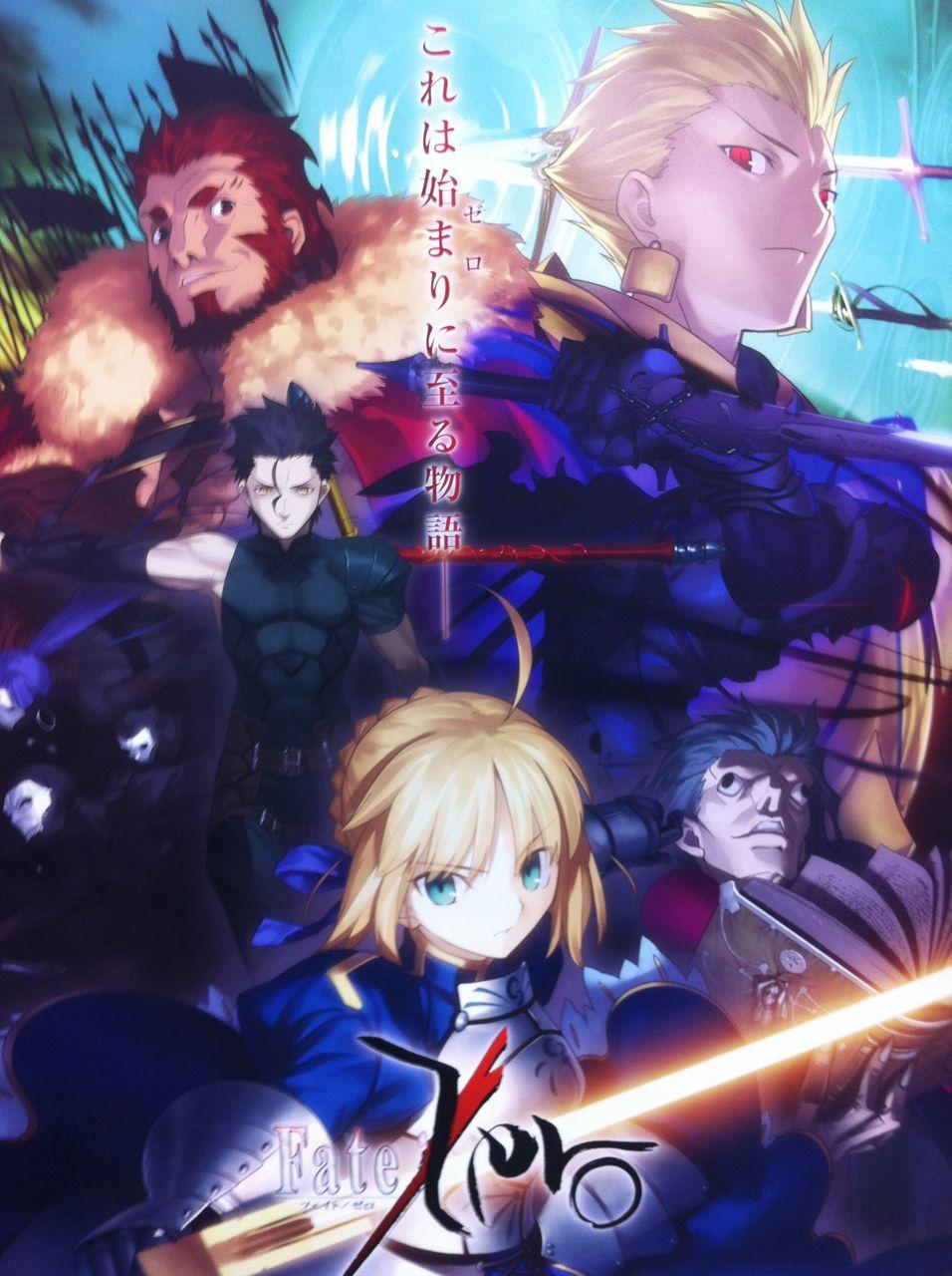 Fate Zero Blu Ray Disc Box ジャケットイラストのポスターがかっこよすぎる件 ガンプラ以外も好きすぎて辛い