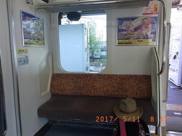 RIMG0875