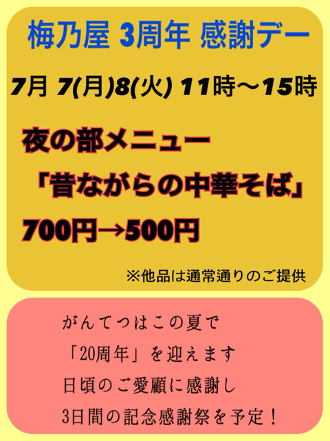 2014-07-05-09-34-04