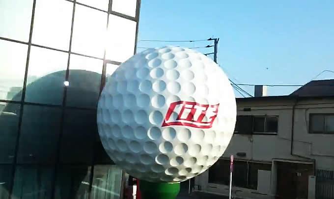 山手線の車窓から_ゴルフボール