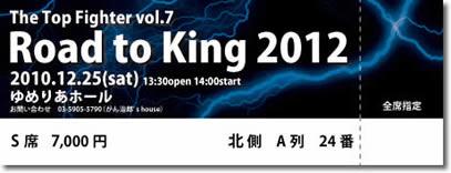 格闘技_01ナンバリング例_03
