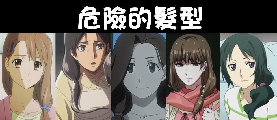 黑長直,雙馬尾,姫髪式・・・あなたはどの髪型が好み?  中国