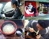 Blog_071123_1.JPG