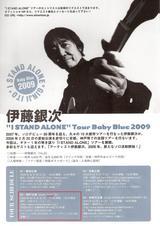 Blog_090201_a.JPG