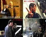Blog_080320_e.JPG