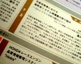 Blog_081016_c.JPG