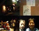 Blog_070315_1.JPG