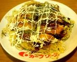 Blog_090312_b.JPG