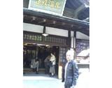 Blog_070218_9.JPG
