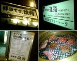 Blog_090308_g.JPG