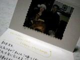 Blog_051224_5.JPG