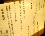 Blog_080711_c.JPG