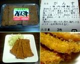 Blog_090319_b.JPG