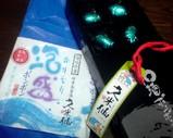 Blog_090224_b.JPG