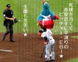 Blog_090426_o.JPG