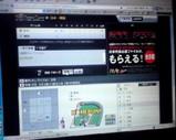 Blog_090307_a.JPG