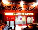 Blog_080304_a.JPG