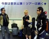 Blog_070324_3.JPG